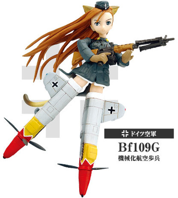 main photo of Konami Figure Collection Mecha Musume Vol.3 Repaint Ver.: Luftwaffe Bf109G