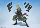 photo of Figuarts ZERO Roronoa Zoro -5th Anniversary Edition-