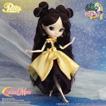main photo of Pullip Luna Princess Snow Kaguya ver.
