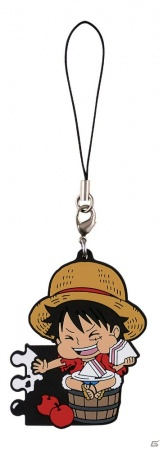 main photo of Ichiban Kuji One Piece History of Law: Monkey D. Luffy Rubber Strap
