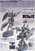 photo of HGUC RGM-89De Jegan [ECOAS Type]