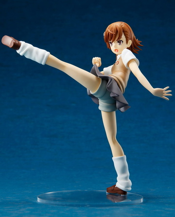 main photo of High Grade Figure Misaka Mikoto