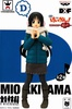 photo of K-ON! Movie DXF Figure: Mio Akiyama ~D~ Ver.