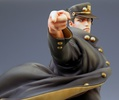 photo of Super Figure Art Collection: Kujo Jotaro Black Ver.
