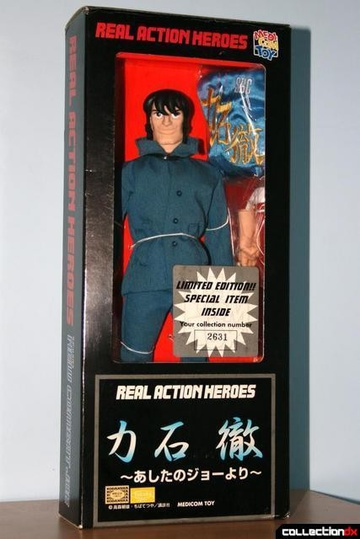 main photo of Real Action Heroes Rikiishi Tohru