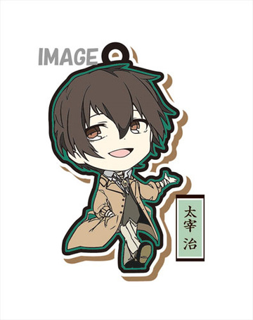 main photo of Eformed Bungo Stray Dogs Rubber Strap Collection: Osamu Dazai