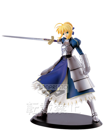 main photo of SQ Saber