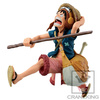 photo of Figure Colosseum SCultures Zoukeiou Chojho Kessen IV Vol.4 Monkey D. Luffy