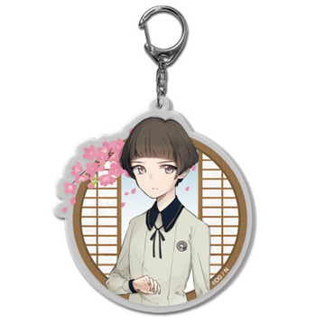 main photo of Touken Ranbu Keychain (Uchiban) Vol.2 18: Hirano Toushirou