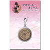 photo of Touken Ranbu Mascot Charm (Mon Crest) Vol.2 18: Hirano Toushirou
