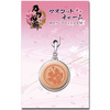 photo of Touken Ranbu Mascot Charm (Mon Crest) Vol.2 22: Midare Toushirou