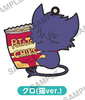 photo of SERVAMP PitaColle Rubber Strap: Kuro cat ver.