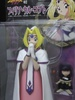 photo of Filia Ul Copt 1st Series Ver.