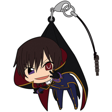 main photo of Code Geass Tsumamare Pinched Strap: Lelouch Lamperouge