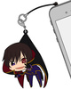 photo of Code Geass Tsumamare Pinched Strap: Lelouch Lamperouge