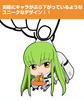 photo of Code Geass Tsumamare Pinched Strap:  C.C.