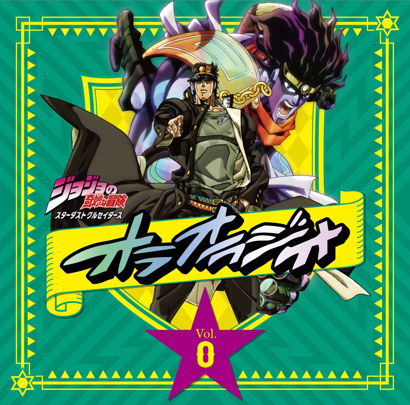 Jojo's Bizarre Adventure: Stardust Crusaders 2nd Season