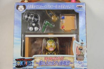 main photo of One Piece Going Merry Pirates Assemble Mini Figure Set: Usopp