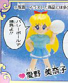 main photo of Sailor Moon Keychain SuperS Series 1: Aino Minako