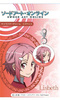photo of Sword Art Online Aincrad Arc Character Charm: Lisbeth