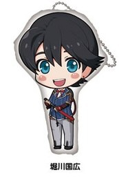main photo of Hako Quest Touken Ranbu Print Mascot: Horikawa Kunihiro