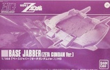 photo of HGUC Base Jabber Zeta Gundam ver.