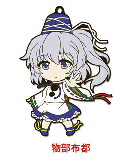 main photo of Nendoroid Plus Rubber Straps Touhou Project Set #8: Mononobe no Futo