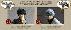 photo of Figuarts ZERO Hijikata Toushirou