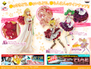 photo of Ichiban Kuji Premium Macross F ~Harusaki dori! Utahime Collection!!~: Ranka Lee d Shudista b Ver.