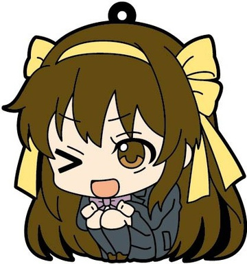 main photo of Nagato Yuki-chan no Shoushitsu ViVimus Rubber Strap Collection: Suzumiya Haruhi