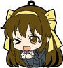 photo of Nagato Yuki-chan no Shoushitsu ViVimus Rubber Strap Collection: Suzumiya Haruhi