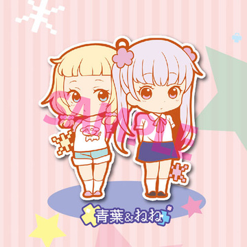 main photo of Toy'sworks Collection Niitengomu New Game!: Nene & Aoba