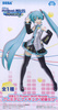 photo of PM Figure Hatsune Miku Project DIVA Arcade Ver.