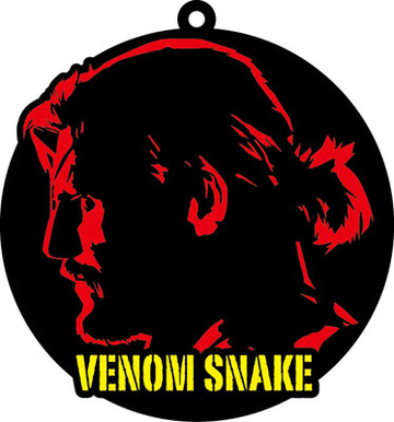 main photo of Imaging Rubber Collection: Venom Snake