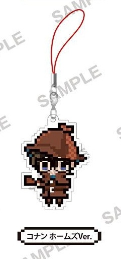 main photo of Detective Conan PuchiBitto Strap Collection: Edogawa Conan Holmes Ver.