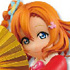 Ichiban Kuji Premium Love Live! The School Idol Movie: Kousaka Honoka
