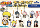 photo of Naruto Shippuden Rubber Strap Collection: Shikamaru Nara