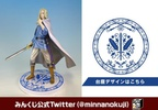 photo of Minna no Kuji Arslan Senki: Narsus ~Special Color Ver.~