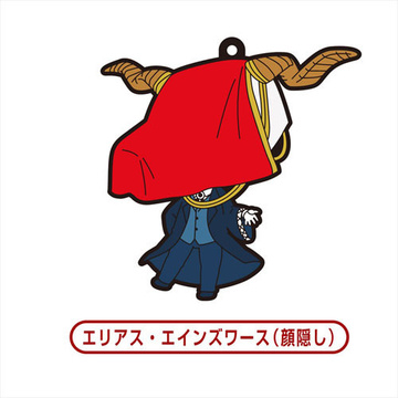 main photo of Mahou Tsukai no Yome Trading Rubber Strap: Elias Ainsworth Face Hidden ver.