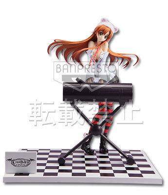 main photo of Ichiban Kuji Premium Code Geass O.D.C. Ver.3: Shirley Fenette