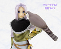 photo of Special Figure Arslan