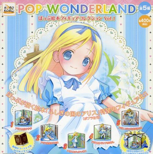 Alice In Wonderland Crying: POP Wonderland №1 Alice In Wonderland: Alice Crying Ver