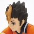 PUTITTO Series Haikyuu!! Vol.1: Nishinoya Yuu