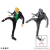 photo of Figure Colosseum SCultures Ura Zoukeiou Choujou Kessen Sanji