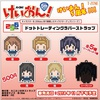 photo of 256tan K-On! Dot Trading Rubber Strap: Nakano Azusa