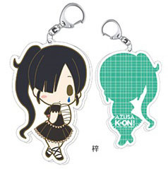main photo of K-On! Acrylic Keychain Animaru! Exclusive Illustration: Nakano Azusa