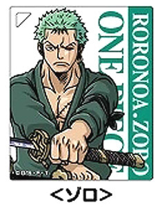main photo of One Piece Projection Keyholder: Zoro