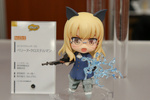 photo of Nendoroid #579 Perrine H. Clostermann
