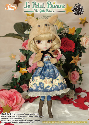 main photo of Pullip Le Renard Le Petit Prince x ALICE and the PIRATES Ver.