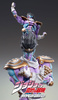 photo of Super Action Statue Star Platinum Part.IV Ver. Hirohiko Araki Specified Color